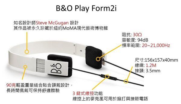 b&o耳機