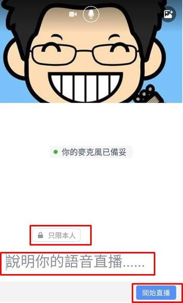 FB直播7