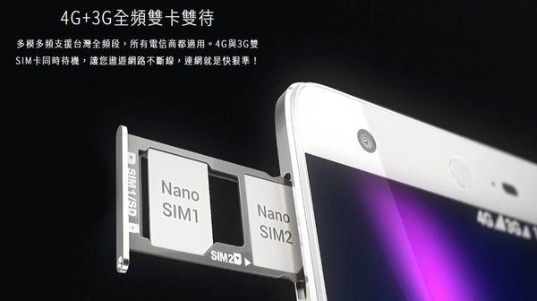 4g+3g手機