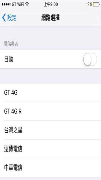 gt 3網手動