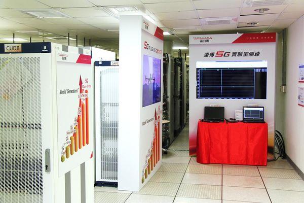 fet 5G實驗室