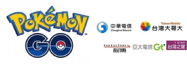 Pokemon電信專案