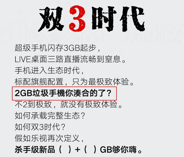 2gb手機垃圾