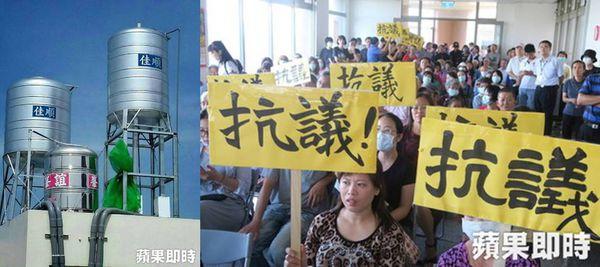 基地台抗議