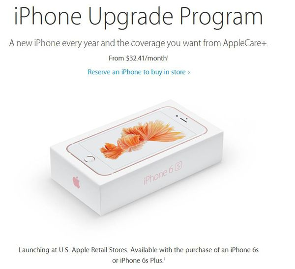 iPHONE UPGRADE PROGRAM官網