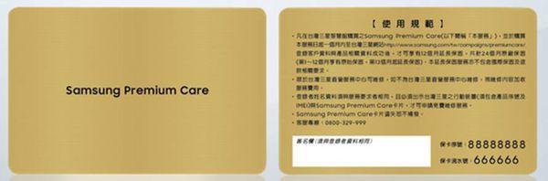 samsung Premium
