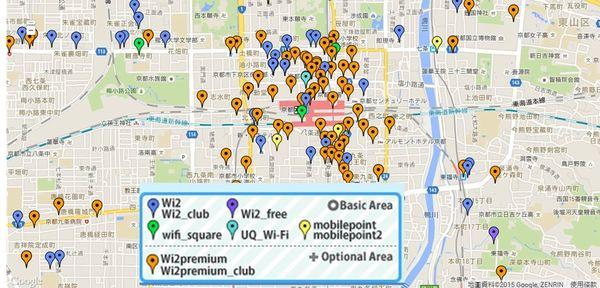 w2 free wifi area