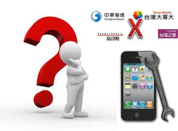 iphone為修何處去