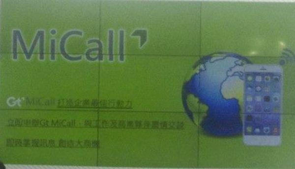 MI CALL