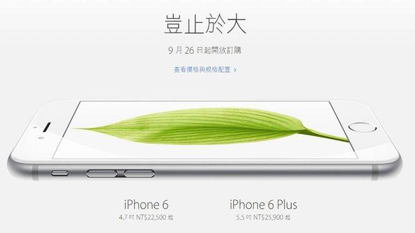 apple官方